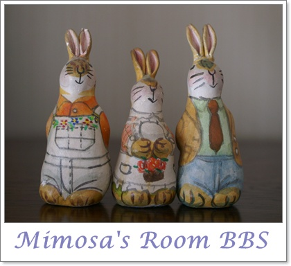 mimosas room
